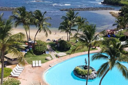Amazing beach front private suite. Remodeled! - Dorado