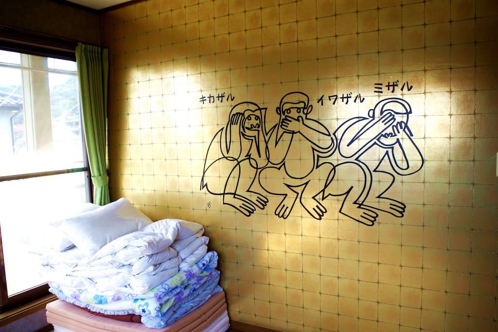 Room#2 Tatami-Futon room.