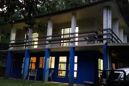 Rainforest Outlook House - Redlynch