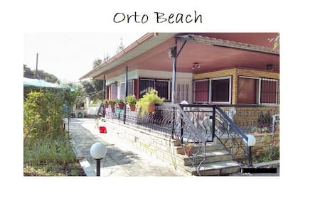 Detached house 150mt from the beach! - Nea Silata - Casa