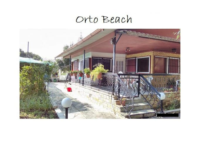 Detached house 150mt from the beach!
