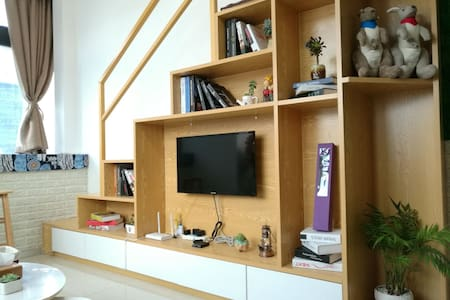 彼得潘Room1 五缘湾 湿地公园 brt旁 loft风格公寓 - Xiamen