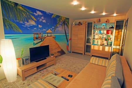 Мальдивы возле м.Спортивная! - 明斯克 - 公寓