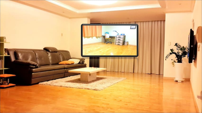 [2번방-침대없는 넓은 방] 분당의 넓고 깨끗한 아파트 - Bundang-gu, Seongnam-si - Appartement