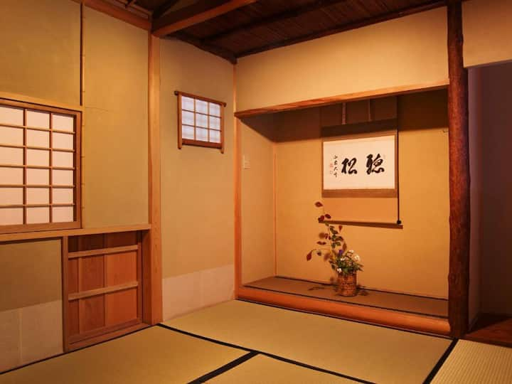 Usutsuki/Zen experience plan with 2 meals