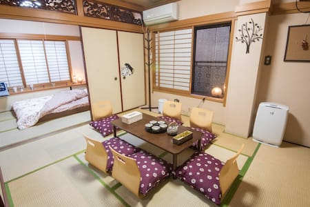 Modern + Traditional Home | Ikebukuro FE20