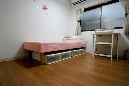 Common Share Houya, Room4 - Nerima-ku