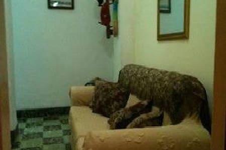 Casa Dennis Home - Гавана - Квартира