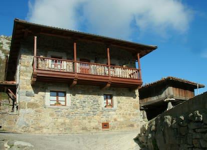 Bonita casa de montaña, corredor, terraza y vistas - Cortes