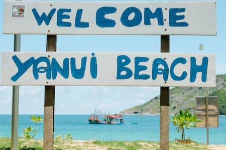 Yanui Beach Hideaway - Tambon Rawai - Bungalow