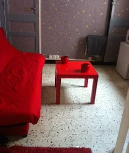 Studio avec jardin meublé equipé  au centre ville - Calais - Daire
