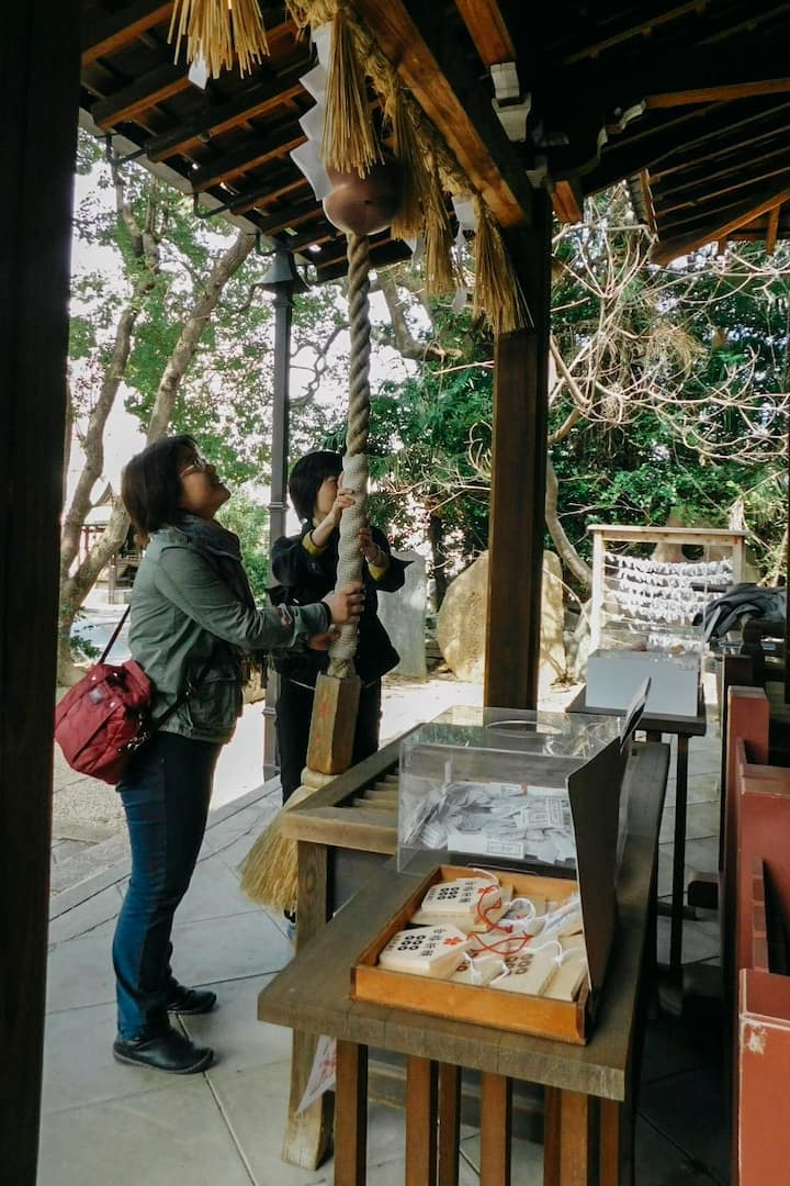 Yasui Shrine