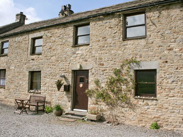 5 Swallowholm Cottages (INJ)