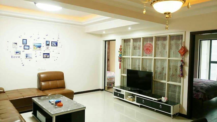 长沙芙蓉广场精装3室1厅 - Changsha  - Wohnung