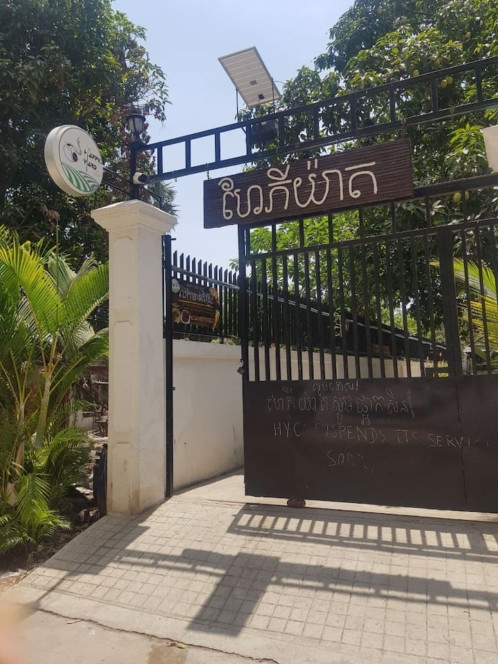 A quiet room with nature surrounding in Phnom Penh