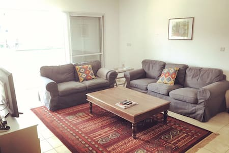 Comfy enough to host friends and family - Ra'anana - 公寓