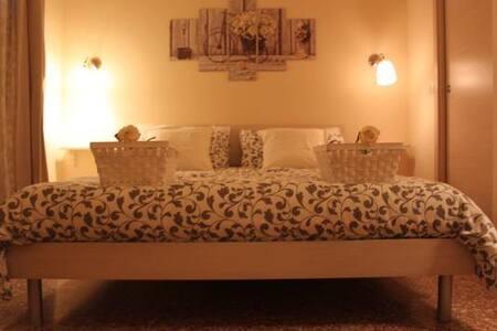 B&B Da Giulia - Roma - Bed & Breakfast