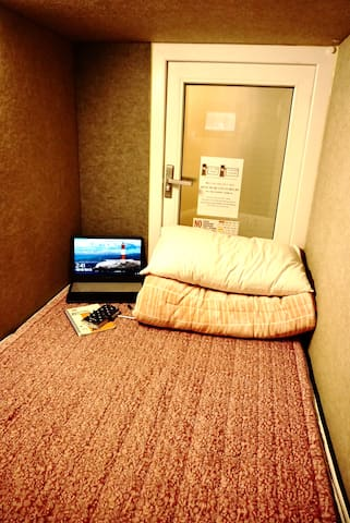 Private Capsule Room with TV