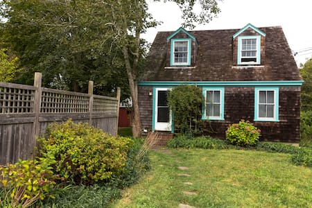 High-end pristine cottage @ Woods Hole village - Falmouth