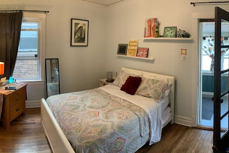 Cozy Private Bed & Bath Close To O'Hare