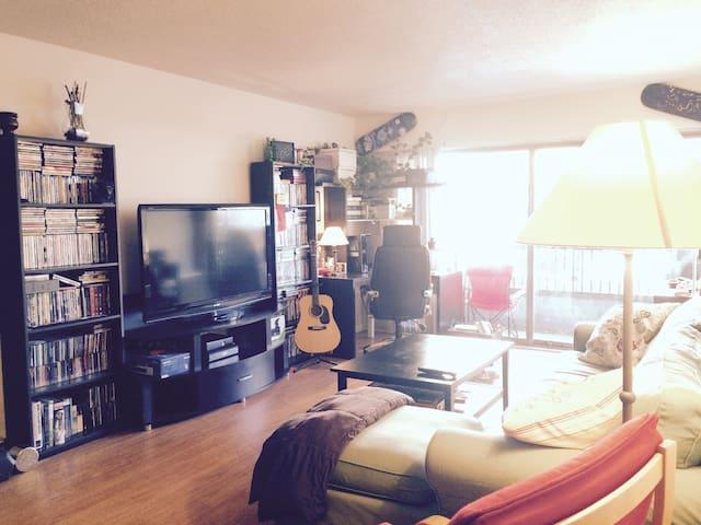 Alternative Kitsilano Apartment - Vancouver - Appartement