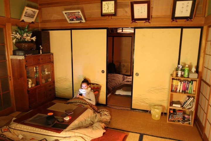 WELCOME TO JAPANESE HOUSE! - Kaminokawa, Kawachi District