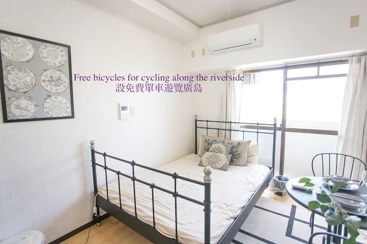 Villa Branche #4F apartment for 2 people - Nishi-ku, Hiroshima-shi - Ortak mülk