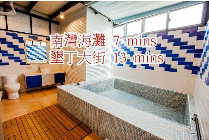 【安心旅遊補助】SongPing INN 8人起包棟❻間房☀電梯・大浴池・客廳・陽台(預定請詢價)