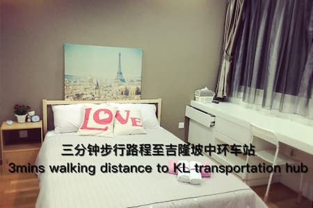 KL SENTRAL-FREE WIFI-QueenBed ROOM - Kuala Lumpur