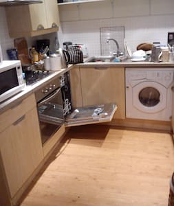 Nice flat near shops and railway  - Cheshunt - 公寓