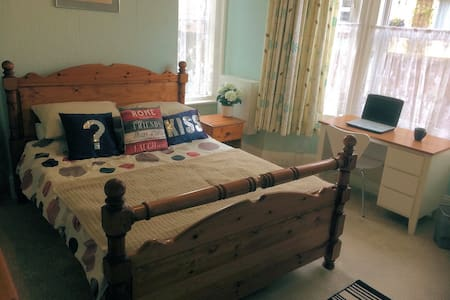 2 St Josephs Rooms - Southampton - Apartment