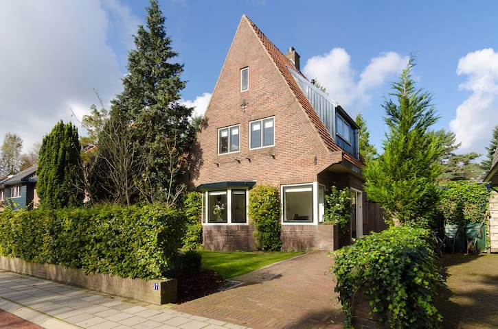 Characteristic House |Stylish Interior |Kidsproof - Bilthoven - Hus