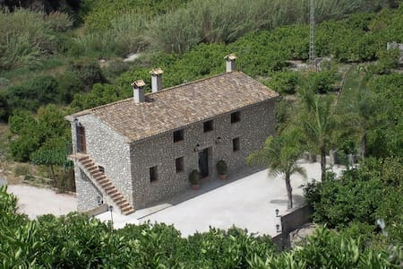 Country house 5 in the mountains - El Castell de Guadalest - Huoneisto