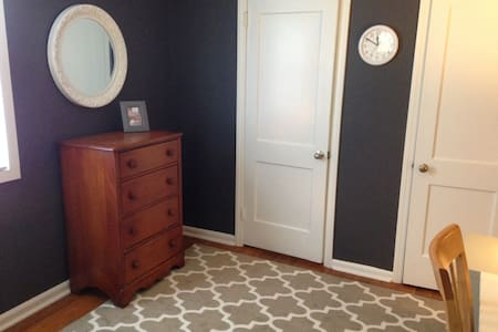 Cozy bdroom in Philly suburb - Hatboro - Σπίτι