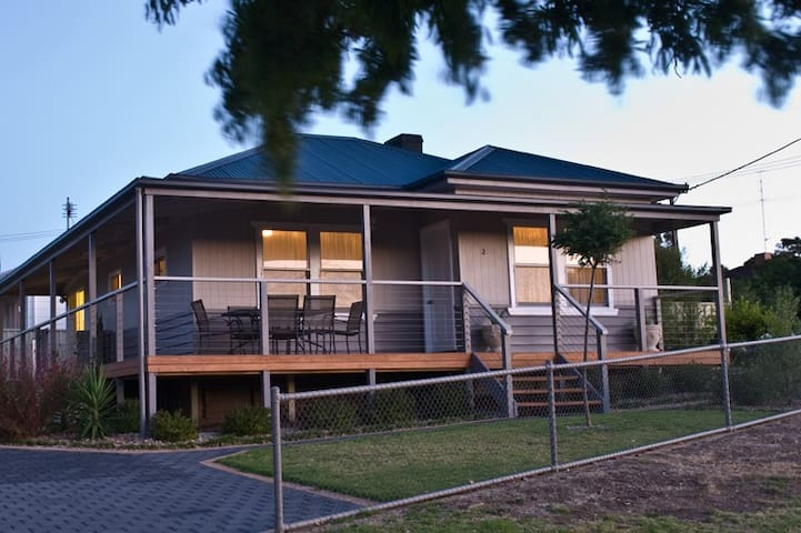 SERENITY HOLIDAY HOUSE - Port Lincoln