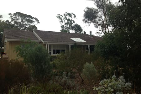 private room in quiet family reat - McLaren Vale - 独立屋