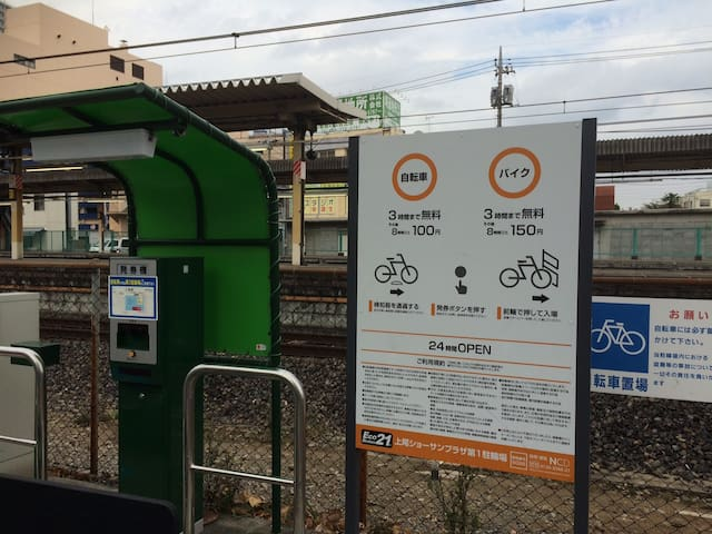 Ageo Station south pay bicycle parking lot