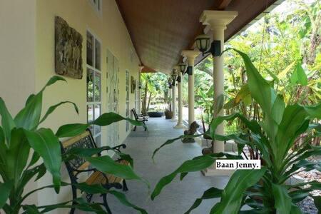 """The Tropic """"Jenny House"""" Thailand - Takua Pa"""