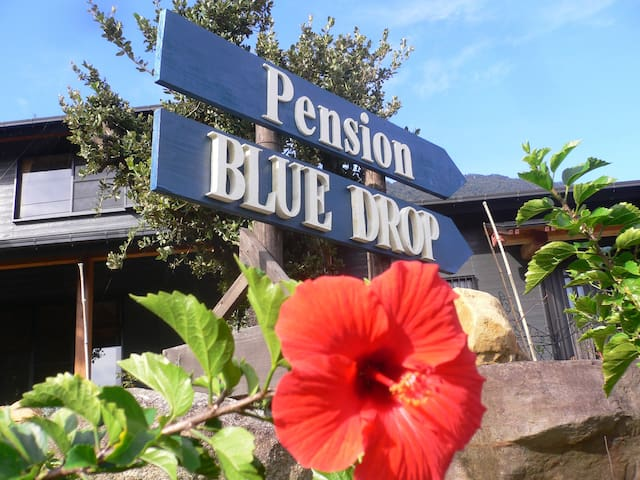 Pension BLUE DROP, cozy family room - Yakushima - Bed & Breakfast