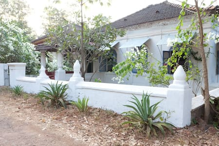 VILLA LUDUVINA GOA, QUIET PLACE