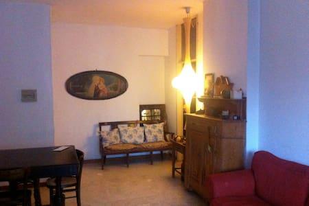 Bright apt. in San Donato Milano - San Donato Milanese