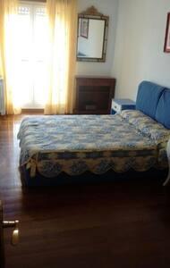 Estupenda habitacion en piso compartido - Santander - Apartamento