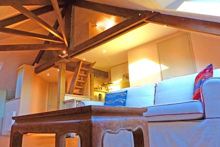 "Loft ""Jersey"" 900m from the beaches - Loft"
