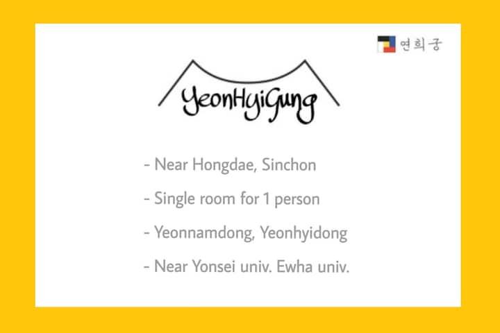 (Near Hongdae, Sinchon) Yeonhui house_604
