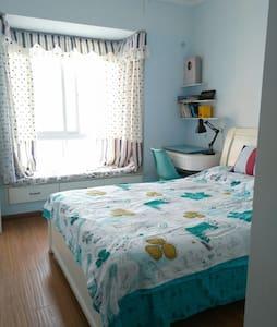 温馨舒适的家居房 - 湘潭市 - Apartemen