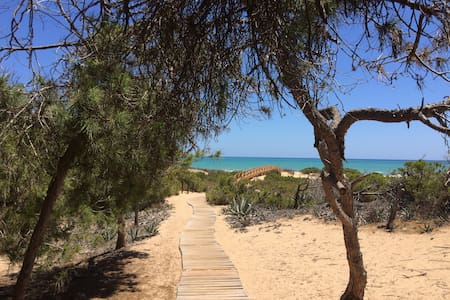 Great apartment near beach. - El Moncayo