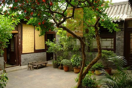 Jinsi Courtyard in central Beijing