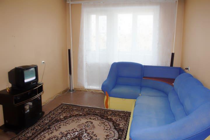 Удобная, чистая квартира недалеко от КРК Мегаполис - Tšeljabinsk - Huoneisto
