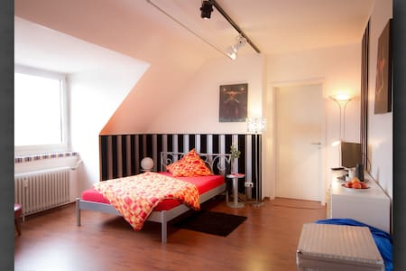 Business Loft in zentraler Lage! - Nürnberg