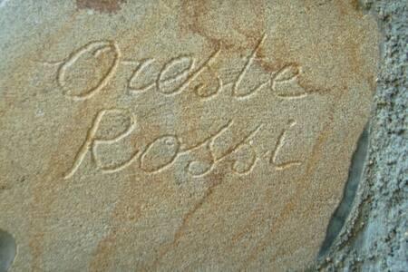 Dimora Oreste Rossi - Baschi - 단독주택